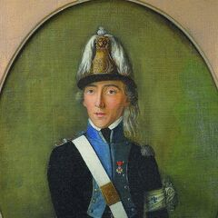 Портрет капитана легиона Мирабо, между 1792 и 1795 гг.