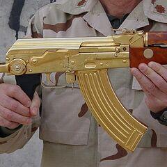 Золотой АКС-74У из личной коллекции <a href=