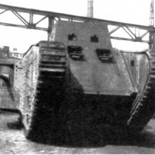 Taнк A7VU, собранный на заводе