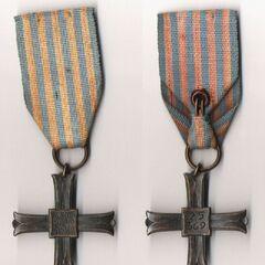 Медаль Крест Монте-Кассино.
