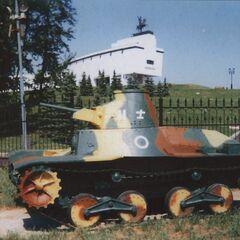 Ха-Го в экспозиции Центрального музея Великой Отечественной войны.