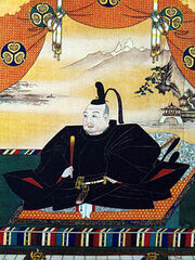 250px-Tokugawa Ieyasu2