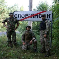 Бойцы 11 БТрО на выезде из Славянска.