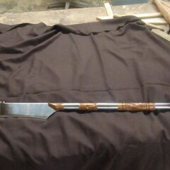 Стилизованный огненный нож.