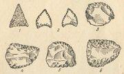 Крем'яні наконечники стріл (1, 2)