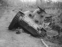 Japanese type 95 tank at Milne Bay