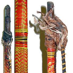 Части лука: концы и рукоять.