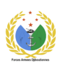Emblem of the Djiboutian Armed Force