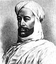 Muhammad Ahmad al-Mahdi