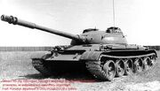 T-62a 3