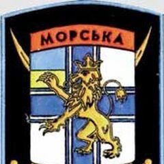 2-й Отдельный батальон Морской пехоты.