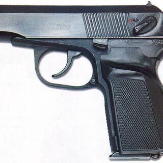 Пистолет Макарова модернизированный.