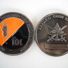 Именная монета части, изготовленная в честь 101-ой ОБрО ГШ ВСУ. Рисунок на монете совпадает с рисунком на памятном нагрудном знаке бригады.