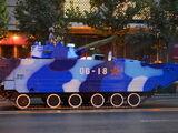 ZBD-2000