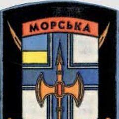 2-й Отдельный самоходно-артиллерийской дивизион Морской пехоты.