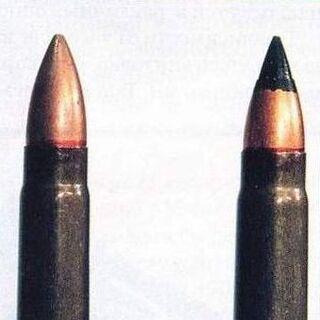 Патроны СП-5 и СП-6.