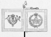 7 полк неаполь знамя