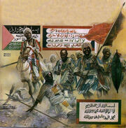 Ansar Mahdi troops in tradditional costumes and jibbahs2