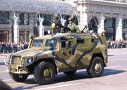 2008 Moscow May Parade Rehearsal - GAZ off-road vehicle