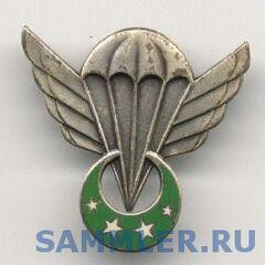 Эмблема парашютистов.