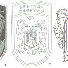 Слева направо: нашивка образца 1995 г., доработанная нашивка с гербом г. Киев вместо малого герба Украины, рисунок памятного нагрудного знака.