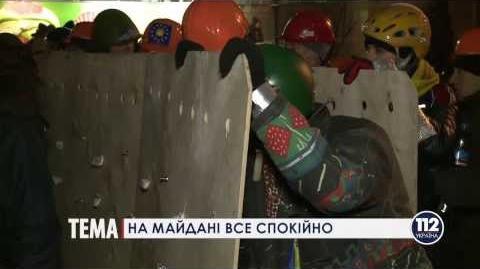 Каждую ночь на Майдане тренируются отряды самообороны