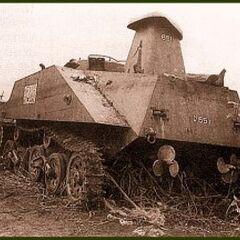 Плавающий танк Тип 2