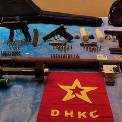 Оружие, изъятое правоохранителями у боевиков DHKP-C.