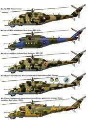 Mi-24.32572