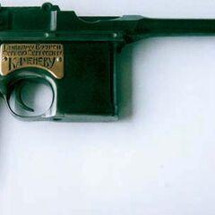 Почётное революционное оружие.