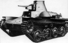 Type 95 Light Tank 2nd order prototype - Manchurian type