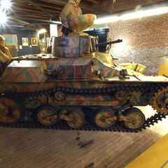 Те-Ке в экспозиции Национального Военного музея Нидерландов.