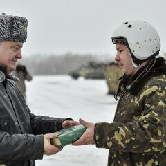 Президент Украины <a href=