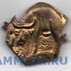 Эмблема танковой школы Заира (отличается от общепринятой только надписью на девизной ленте).