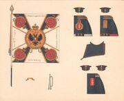 Интендантская карточка 16-го стрелкового императора Александра III полка конец 19