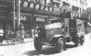 Sumida Model P armoured car