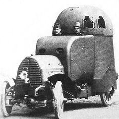Бронеавтомобиль Austro-Daimler в варианте с усиленным вооружением, 1906 г.