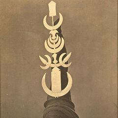 Фотография Акали, 1860 г.