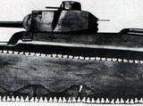 T1 Heavy