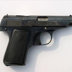 Неизвестный компактный пистолет КНДР.