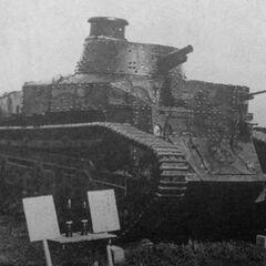 Экспериментальный Танк №1 на выставке вооружения в Токио, 1927 г.