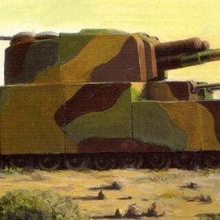 Художественное представление танка Тип 5.