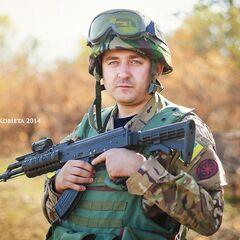 Артем Витко.