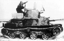 Lt type92 7
