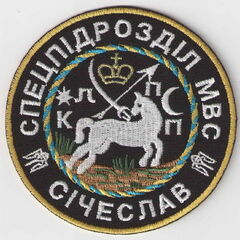 Нашивка батальона в круглом варианте.