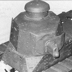 Танк M1917 с пушечным вооружением, прикрытым бронемаской после модернизации.