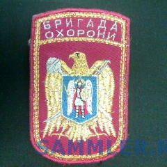 Нашивка бригады, доработанная Военно-геральдической службой.