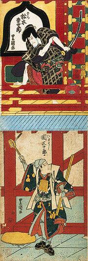Sanmon Gosan-no-Kiri