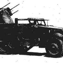 Зенитная установка М16.