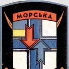 Управление и подразделения штаба Отдельной бригады Морской пехоты.